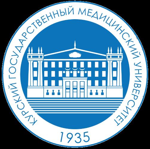 Конференции КГМУ