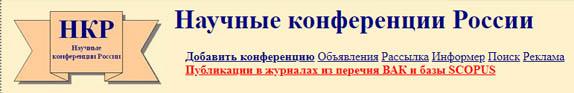 Это изображение имеет пустой атрибут alt; его имя файла - nkr-2.jpg